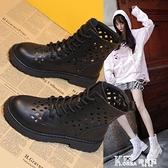 馬丁靴-馬丁靴女2021新款夏季薄款黑色鏤空透氣單靴網紅時尚百搭短靴女潮