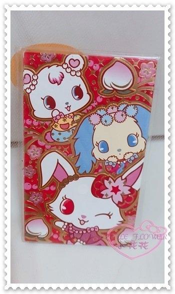 ♥小花花日本精品♥ Hello Kitty 邦妮兔紅包袋過年必備新年必備桃子項鍊星星花朵8枚入紅色 56601107