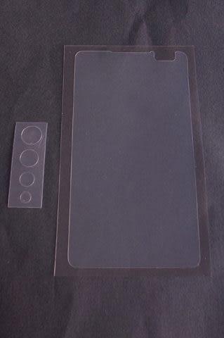 手機螢幕保護貼 Nokia Lumia 900 亮面