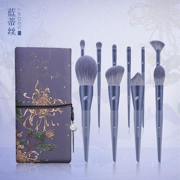 10支煙紫化妝刷套刷腮紅刷眼影刷散粉刷全套美妝工具 至簡元素