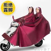 雨衣電瓶車摩托車單人雙人電動自行車男女加大加厚成人騎行雨披 全館免運