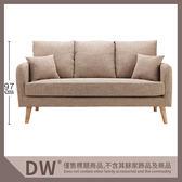 【多瓦娜】19058-318008 淺咖啡色亞克斯三人座沙發(501)