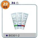 《享亮商城》B0301-2  28號 EMERALO GREEN壓克力顏料
