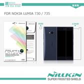 摩比小兔~ NILLKIN NOKIA LUMIA 730/735 超清防指紋保護貼(含鏡頭貼套裝版)