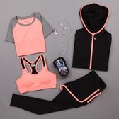 韓版新款春夏瑜伽服運動套裝女健身房顯瘦跑步外套寬鬆休閒