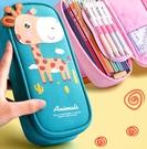 筆袋 筆袋女卡通可愛大容量文具盒幼兒園簡約鉛筆袋筆盒多功能【快速出貨八折下殺】
