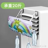 空調遮風板月子款柜機冷氣擋風導風防風防直吹柜式出風口擋板立式 創時代YJT