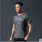 短袖T恤 運動T恤男短袖t上衣冰絲滑料胖男士2020新款潮流加肥加大網眼速干 果果生活館