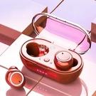 交換禮物無線藍芽耳機雙耳迷你入耳塞頭戴式運動vivoOPPO華為蘋果安卓