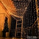 led小彩燈閃燈串燈滿天星戶外防水裝飾房間布置七彩變色星星燈 夏季狂歡