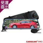 CARSCAM行車王 GPS測速全螢幕觸控雙1080P後視鏡行車記錄器(贈32G記憶卡)GS9300【免運直出】