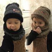 男童帽子 針織帽 韓版潮兒童加絨寶寶秋冬季保暖帽子圍巾兩件套圍脖毛線帽【多多鞋包店】yp34
