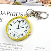 VASUCH 台灣授權 輕巧數字時尚懷錶 吊飾 鑰匙圈 PWT黃