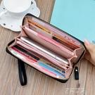 女士錢包女2021新款長款時尚拉鏈多功能大容量錢夾韓版卡包手拿包