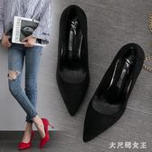 細跟紅色婚鞋 女2019新款尖頭鞋時尚高跟鞋中跟單鞋淺口貓跟女鞋子 BT12108【大尺碼女王】