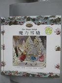 【書寶二手書T1/少年童書_YFP】魔力雪橇(附贈一片英文故事CD)_辛西亞.派特森,布萊恩.派特森