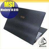 【Ezstick】MSI Modern 14 B10 系列 Carbon黑色立體紋機身貼 DIY包膜