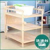 尿布台嬰兒護理台 多功能實木無漆撫觸洗澡換衣收納護理臺