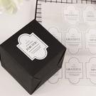 [拉拉百貨]9枚入 FOR YOU 綜合 橢圓 封口貼 包裝 手作 貼紙 白色 喜糖 禮物