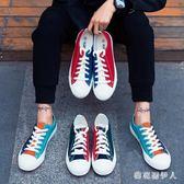 帆布鞋 2018新款韓版百搭夏天帆布鞋男鞋子夏季布鞋潮流透氣休閒潮鞋 AW1747【棉花糖伊人】