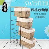 夾縫收納櫃抽屜式床頭櫃海草編縫隙整理儲物櫃零食籃新款窄櫃WY