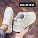 男鞋夏季2020新款小白鞋男百搭韓版鞋子男潮鞋厚底內增高白色板鞋【果果新品】