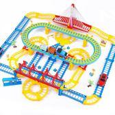 小火車套裝兒童電動賽車益智4男孩3-6周歲7玩具汽車 WE1094『優童屋』