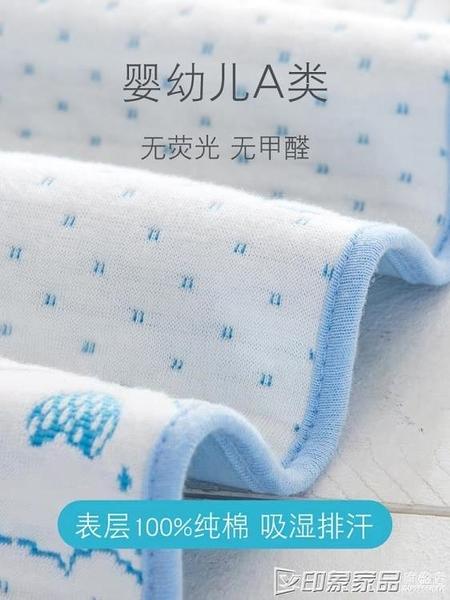 隔尿墊 嬰兒隔尿墊防水透氣可洗大號新生兒童寶寶夏天超大床墊表純棉夏季 印象家品