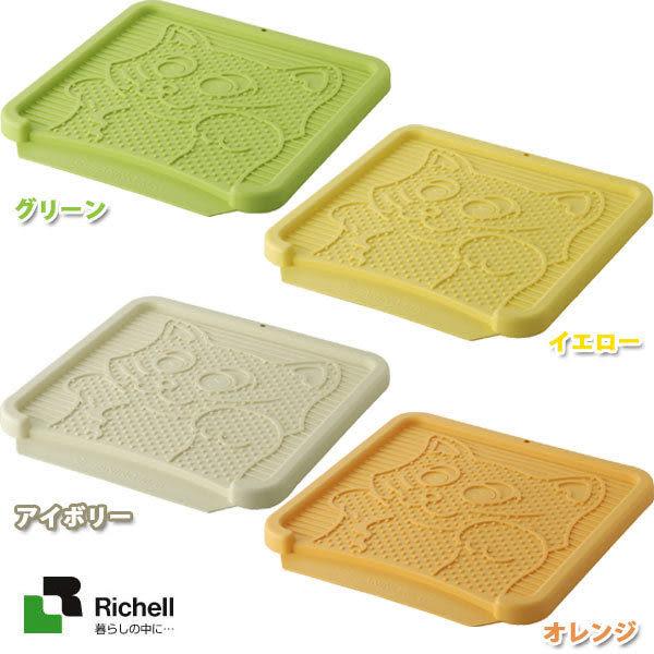 [寵樂子]《日本Richell》卡羅貓沙踏墊/可愛最實用不掉貓砂!57121