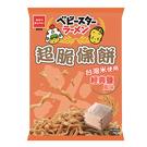優雅食超脆條餅-經典鹽風味74g【愛買】