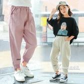 女童褲子新款春秋款小女孩10歲兒童秋季6寬鬆7長褲8洋氣9蘿卜 Korea時尚記