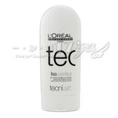 【17go】L' OREAL 萊雅柔緞髮妝乳(150ml)