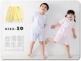小乙福一層棉衛生短褲-10號