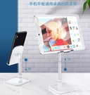 手機支架-古尚古懶人手機支架桌面ipad...