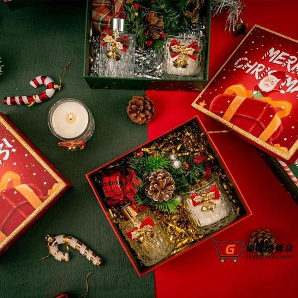 蠟燭禮盒 聖誕節香薰蠟燭禮盒套裝禮物安神浪漫精油臥室女生送閨蜜 交換禮物