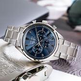 SEIKO 世界第一日本精工 CS系列 都會風雅時尚三眼計時鋼帶腕錶/藍 SSB223P1_M