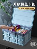 書箱收納箱學生教室書本整理箱透明可折疊裝書收納箱書籍收納神器 LX 韓國時尚週 免運