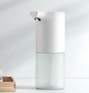 自動洗手機套裝感應皂液器自動泡沫智能寶寶愛家用抑菌 歌莉婭