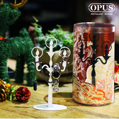 OPUS 歐式鐵藝飾品架/金屬首飾座/收納(希望之光_白)
