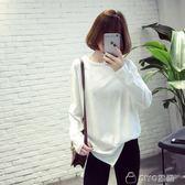 女生長T   寬鬆長袖中長T恤打底衫純色內搭女裝新季   ciyo黛雅