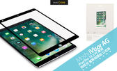 Moshi iVisor AG iPad Pro 10.5 / iPad Air 3 專用 防眩光 螢幕保護貼 公司貨