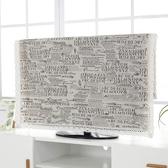 電視機罩防塵罩簡約現代布藝液晶電視機套