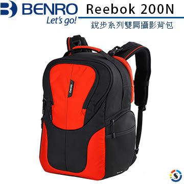 ★百諾展示中心★BENRO百諾 Reebok 200N 銳步系列雙肩攝影背包(6色)(可放14吋筆電)