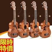 烏克麗麗ukulele-26吋沙比利合板可愛圖案四弦琴樂器4款69x20【時尚巴黎】