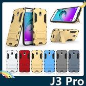三星 Galaxy J3 Pro 變形盔甲保護套 軟殼 鋼鐵人馬克戰衣 防摔 全包帶支架 矽膠套 手機套 手機殼