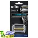 [7美國ebay] 德國百靈 Braun 刀頭刀網組(銀)92S 電動刮鬍刀配件 B01NAH2T19