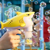 泡泡機泡泡槍兒童泡泡機吹泡泡玩具手動泡器少女心抖音網紅同款婚禮手持 曼慕衣櫃
