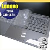 【Ezstick】Lenovo YOGA 730 13 IKB 奈米銀抗菌TPU 鍵盤保護膜 鍵盤膜