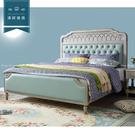 【新竹清祥傢俱】ABB-45BB17-美式仿舊簡約全實木床架六尺床架 雙人加大 鄉村風 小法式 民宿 飯店
