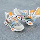 男童網鞋2020秋季新款女童運動鞋中大童透氣休閒鞋軟底跑步鞋童鞋 童趣潮品